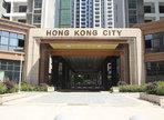 看房日记 | 便捷宜居生活--香港城·裕华苑
