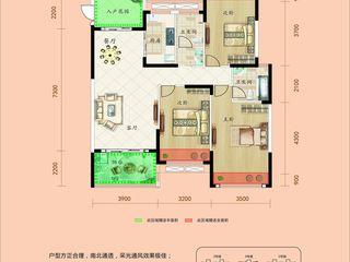 世紀陽光城3#4#D3戶型圖