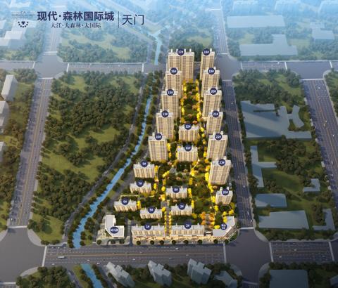 現代·森林國際城|天門
