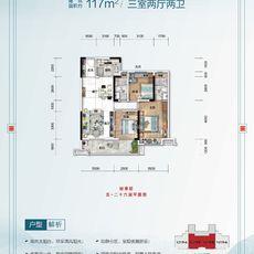 云梦碧桂园·楚云台5#楼YJ115-B户型图