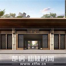锦绣江山·望府内景