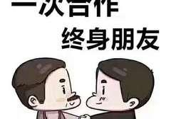 汉旺世纪城 毛坯大三房 学区房 一手更名 63万