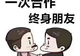 漢旺世紀城 毛坯大三房 學區房 一手更名 63萬