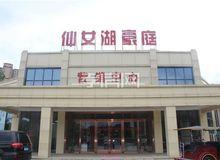 仙女湖豪庭6月進度:6棟樓預計年底交房