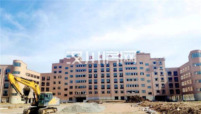 漢川二中新校區迎來新進展 即將完工!