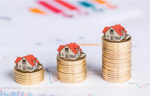 2020年买房必备!关于公积金贷款6大知识点!