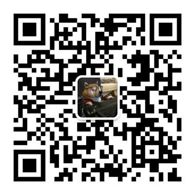 2020年6月28日仙桃市房產交易行情播報
