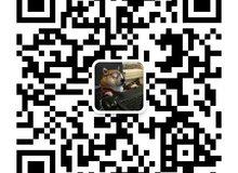 2020年6月29日仙桃市房產交易行情播報