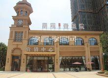鼎观·壹號院7月工程进度:1号楼建制第23层