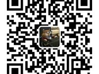 2020年8月2日仙桃市房產交易行情播報