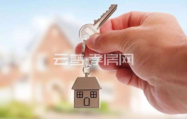房产继承和赠予有何区别 哪个更划算?