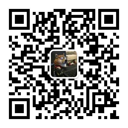 2020年7月5日仙桃市房产交易行情播报