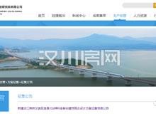 总规模20000平方米!亚搏娱乐app东站即将开工!