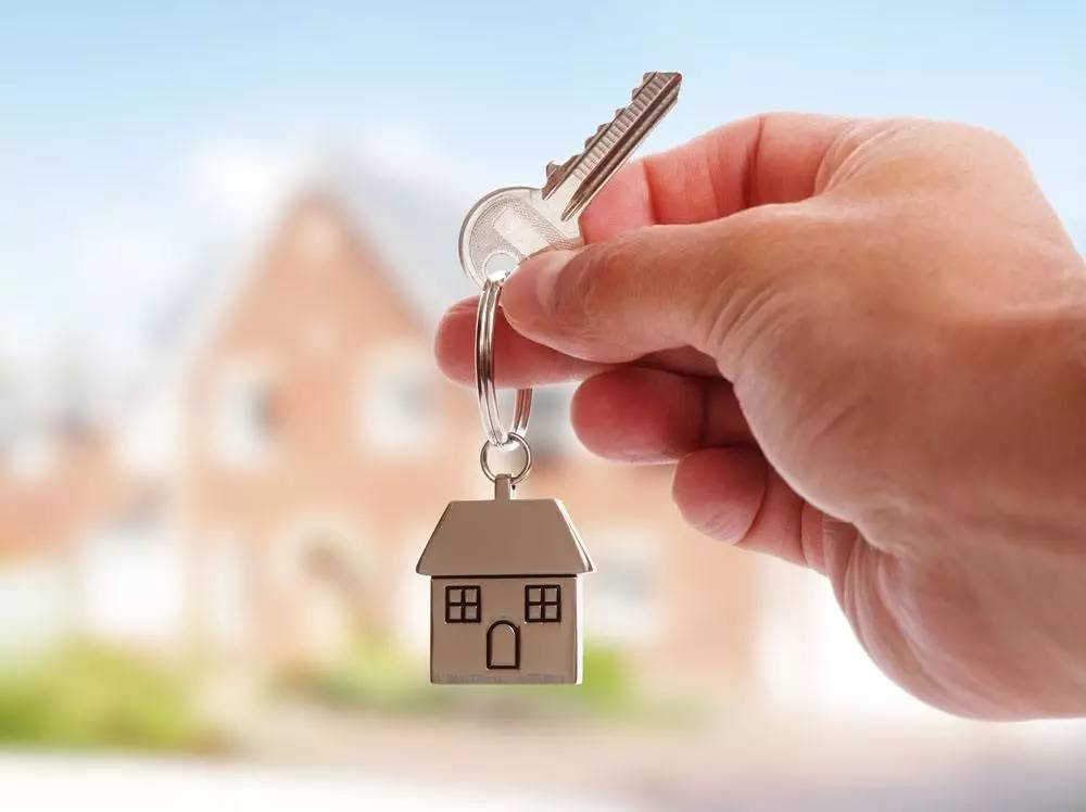 房子过户要走什么流程?有些什么手续?