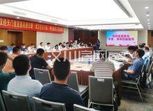 好消息!武漢至漢川段高速公路即將開建!