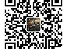 2020年7月18日仙桃市房產交易行情播報