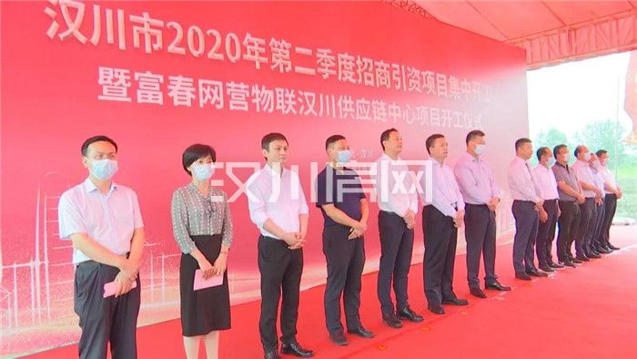 總投資51.7億元 漢川22個重大項目集中開工!