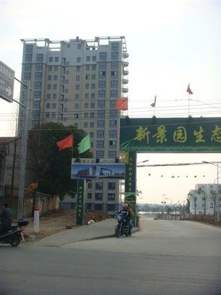 西河新景园生态园