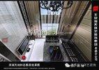 滨湖天地——现代简约风样板间_客厅