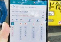 宜昌掌上公交昨日上线运行 首日点击量近2万次