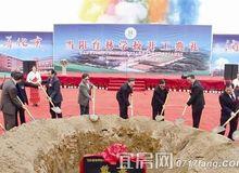 """宜昌民办教育再添""""新贵"""""""