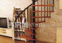 家居日常维护 楼梯的保养妙招