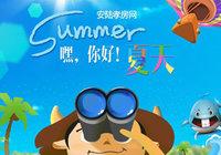 嘿 你好夏天!亲水低容高绿化 让你清凉一夏