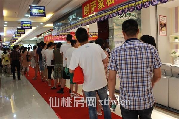 皇朝国际名家居7周年庆 底价决战只在6月28日