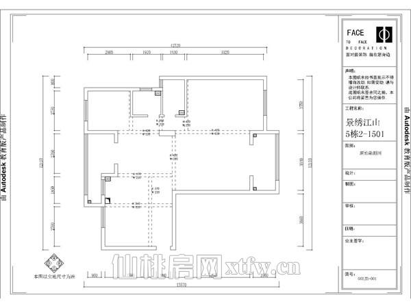 看样板房学装修 7.12家装直通车路线确定