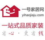 武汉一号家居网有限公司天门分公司
