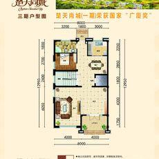 楚天尚城別墅1F戶型圖