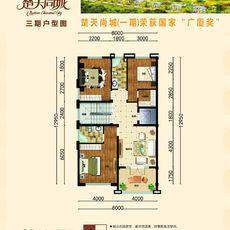 楚天尚城別墅2F戶型圖