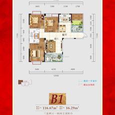 东方明珠2期B1户型图