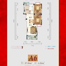东方明珠2期A6户型图