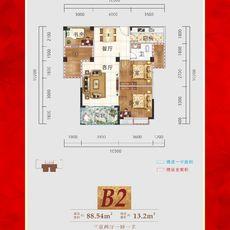 东方明珠2期B2户型图