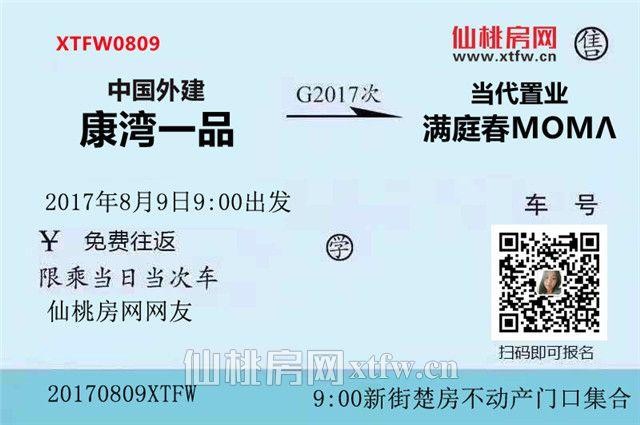 微信图片_20170809161141.jpg