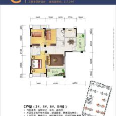 新汉都·悦动城--C-02户型