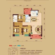 华耀天城14#户型图