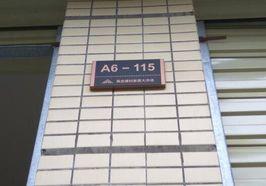 個人-黃金建材家居市場一樓4間出租-價格面議