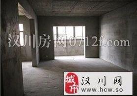 漢北星城電梯房低價出售