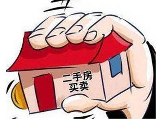 二、卖方需要携带的证件资料,主要包括两个方面   卖方需要携带个人身份证、房产证,如果交易房屋卖方有多个权利共有人,需要所有共有人到场签字,如果不能到场签字,需要由签字人员提供未到场权利人的公证委托书,(家庭满五唯一住房,需要卖方提供结婚证和夫妻双方的户口本);   如果是房产是继承过户得来的房产,卖方还要提供原房产证复印件、继承公证书;接下来通过几个案例给大家讲解一下房子不能过户的几种情况。   案例一:违法乱建的房子要恢复原状才能过户   张先生有一套老房子,他私自搭出一个小房间储存东西。去年,