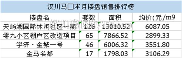 65_副本.png