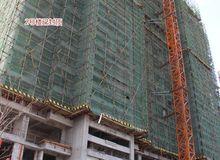 华西新城2月工程进度:2#3#楼已封顶