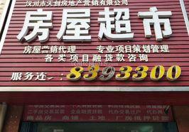 濱湖城市花園一手房清盤房86平小三房出售 首付11萬起