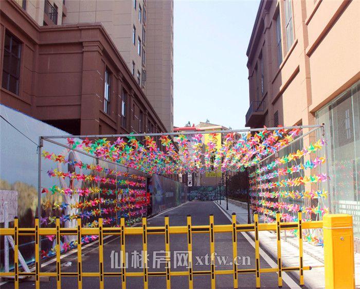 小区入口.JPG
