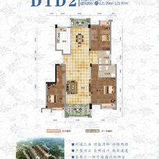 江汉明珠D1D2户型图