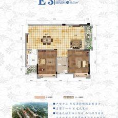 江汉明珠E3户型图
