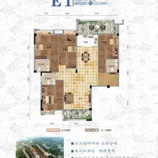 江汉明珠E1户型图