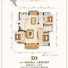 壹号院子D3户型户型图