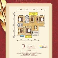 華譽·智慧城15#B戶型戶型圖